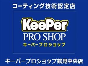 KeePerPROSHOPスタシオン鶴見